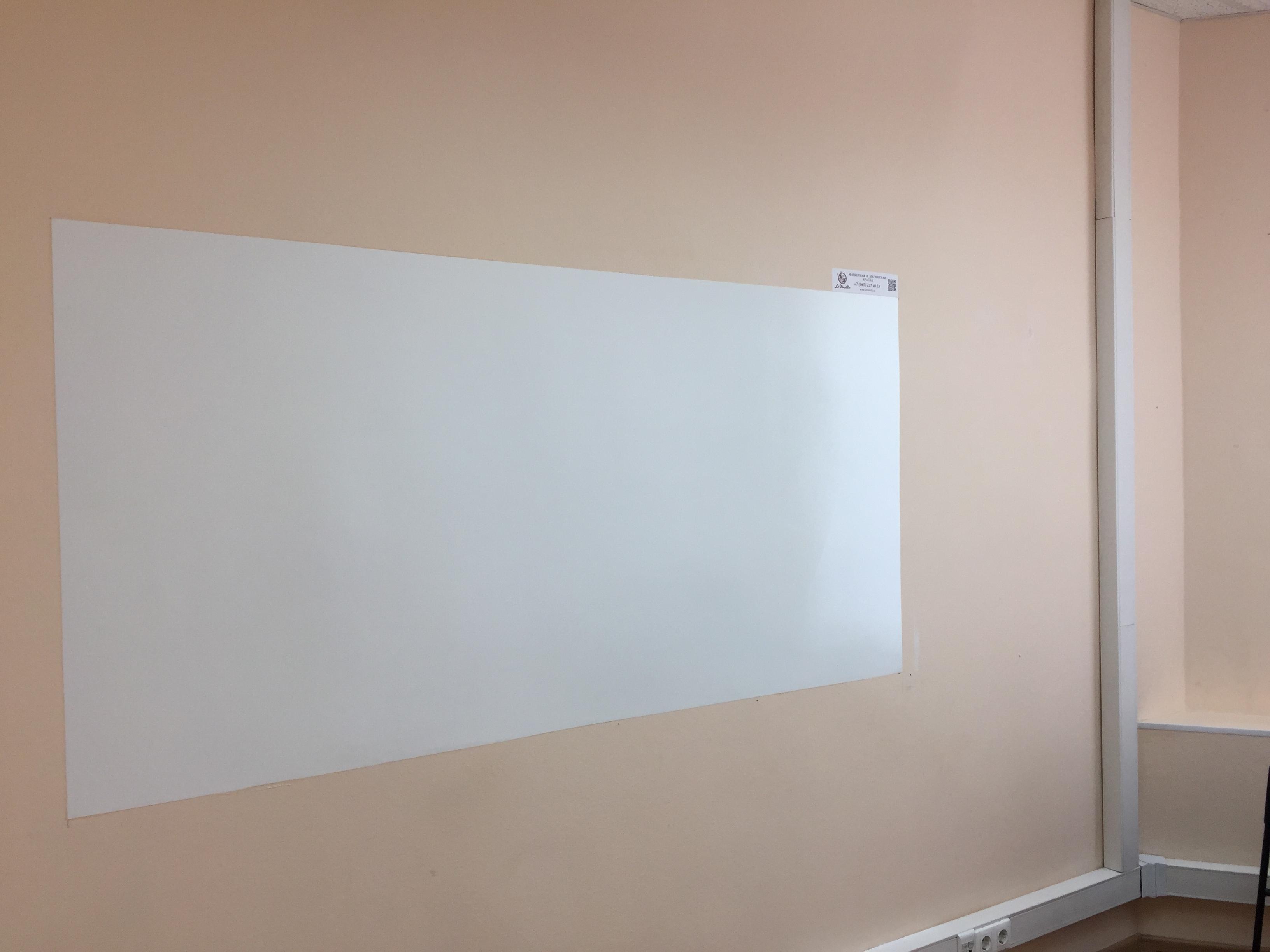 "Маркерная краска-наносим на стену ""под ключ"""