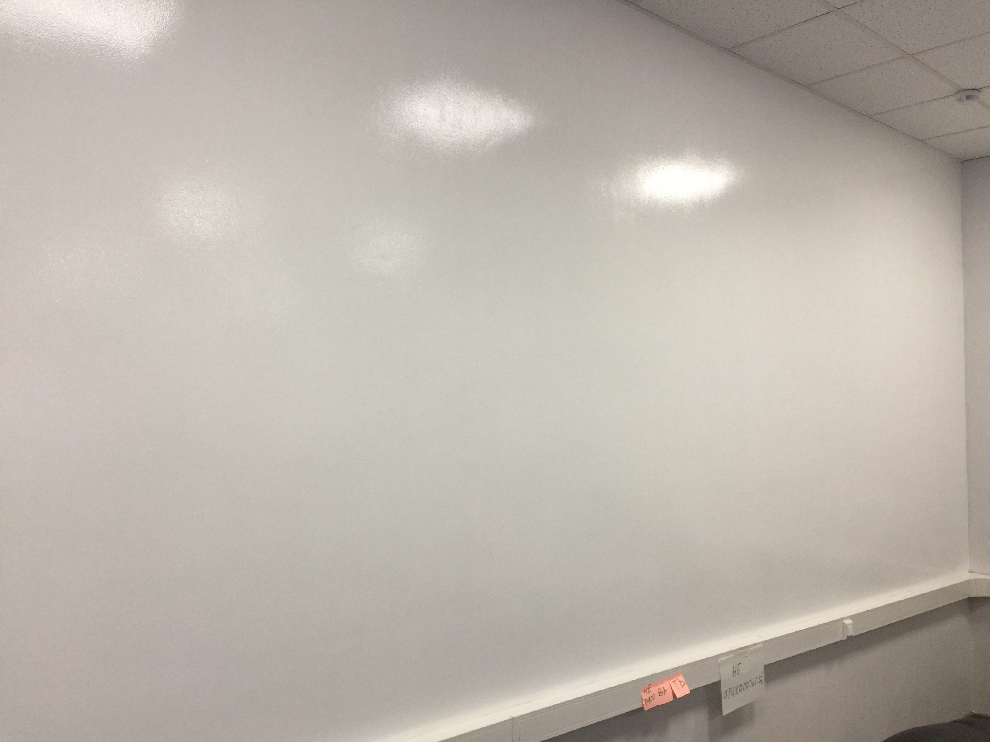 Готовая маркерная стена