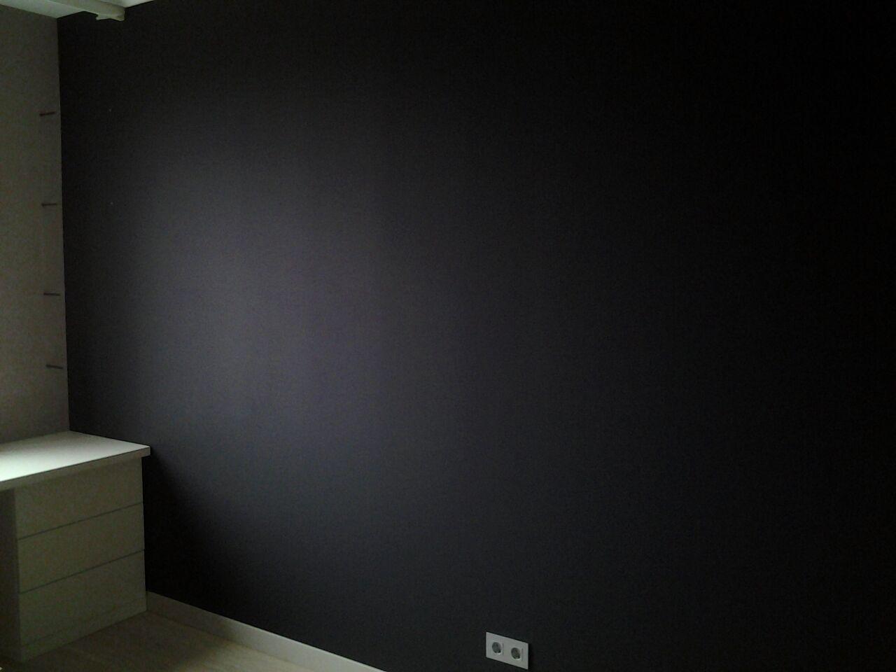 Переделанная грифельная стена
