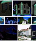 acmelight_facade1