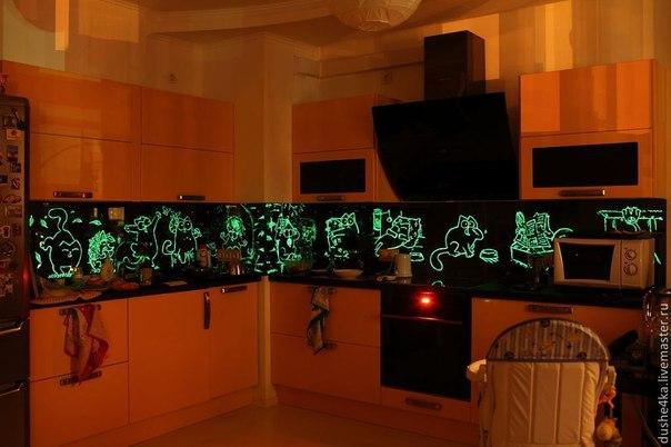 Применение светящийся краски на кухне