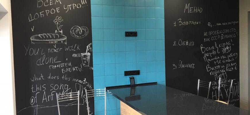Грифельная краска для стен