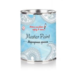 Master Paint маркерная краска
