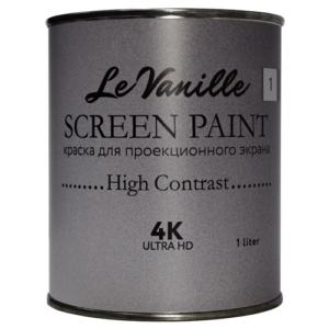 Экран краска HIGH CONTRAST GRAY